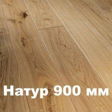 Крупноформатный штучный паркет Натур 900 мм