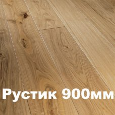 Крупноформатный штучный паркет Рустик 900 мм