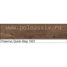 Плинтус МДФ Quick Step №1001