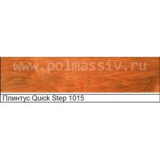 Плинтус МДФ Quick Step №1015