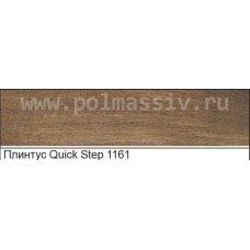 Плинтус МДФ Quick Step №1161