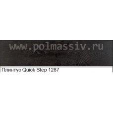 Плинтус МДФ Quick Step №1287