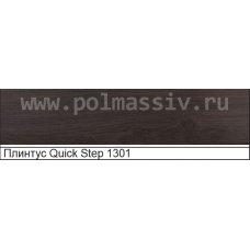 Плинтус МДФ Quick Step №1301