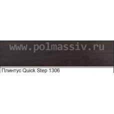 Плинтус МДФ Quick Step №1306