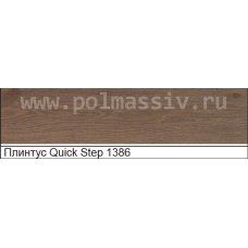 Плинтус МДФ Quick Step №1386