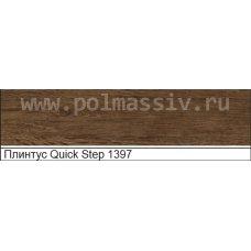 Плинтус МДФ Quick Step №1397