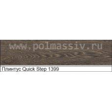 Плинтус МДФ Quick Step №1399