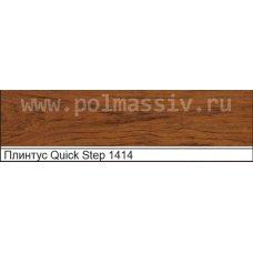 Плинтус МДФ Quick Step №1414