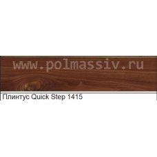 Плинтус МДФ Quick Step №1415