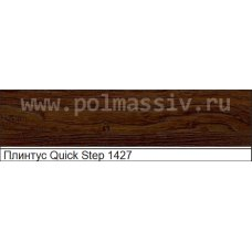 Плинтус МДФ Quick Step №1427