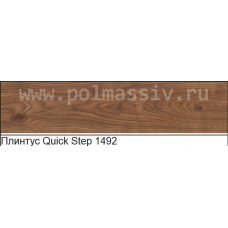 Плинтус МДФ Quick Step №1492