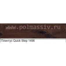 Плинтус МДФ Quick Step №1496