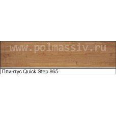 Плинтус МДФ Quick Step №865