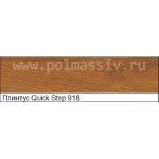 Плинтус МДФ Quick Step №918
