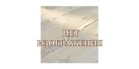 Плинтус Массивный Палисандр